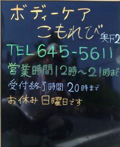 Effectplus_20160610_160504